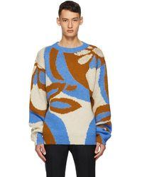 Dries Van Noten - ブルー ウール セーター - Lyst