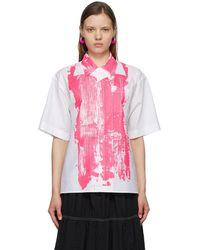 Marni ホワイト & ピンク ショート スリーブ シャツ