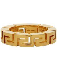 Versace Gold Meander Ring - Metallic