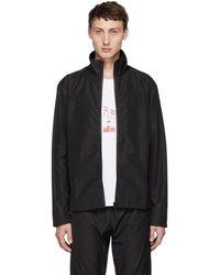all in - Black Yokoama Jacket - Lyst