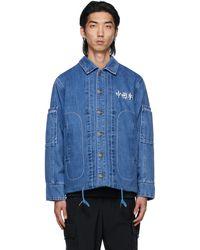 Li-ning Blue Denim Washed Jacket