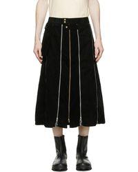 Youths in Balaclava Black Zipper Kilt Skirt