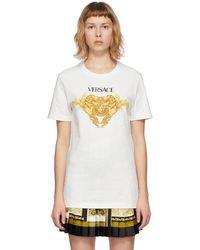 Versace - ホワイト Medusa グラフィック T シャツ - Lyst