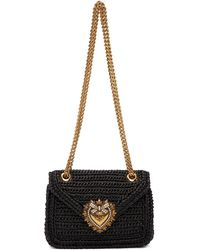 Dolce & Gabbana - ブラック ミディアム Devotion バッグ - Lyst