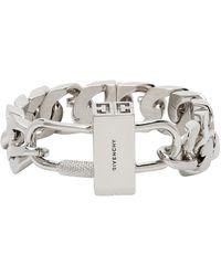 Givenchy シルバー G Chain Lock ブレスレット - メタリック