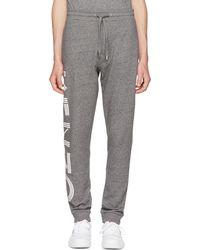 KENZO   Grey Logo Jogpant Lounge Pants   Lyst