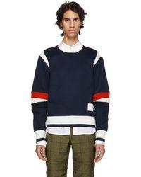 Thom Browne - Navy Articulated Sweatshirt - Lyst