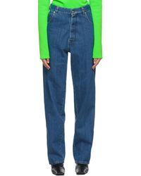 Kwaidan Editions Blue Denim Straight-leg Jeans