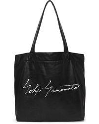 Yohji Yamamoto - Black 'discord' Logo Tote - Lyst