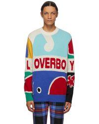 CHARLES JEFFREY LOVERBOY - マルチカラー ニット ロゴ グラフィック セーター - Lyst