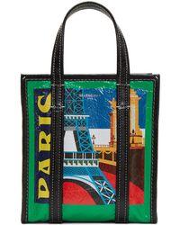 Balenciaga | Shopping Bazar Small Bag | Lyst