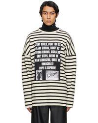 Raf Simons - オフホワイト & ブラック ストライプ セーター - Lyst