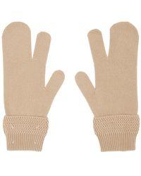 Maison Margiela Beige Tabi Gloves - Natural