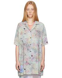 McQ グリーン Light Speckle シャツ ドレス - マルチカラー