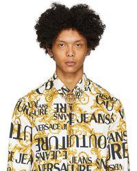 Versace - ブラック メドゥーサ ボロ タイ ネックレス - Lyst