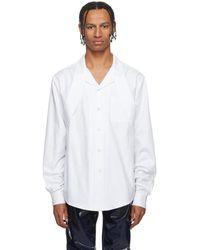 GmbH ホワイト エクステンド カラー シャツ