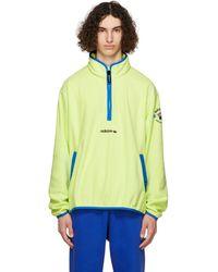 adidas Originals イエロー ハーフジップ スウェットシャツ