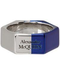Alexander McQueen Silver And Blue Chrome Hexagonal Ring - Metallic