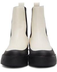 Neous オフホワイト & ブラック Zaniah ブーツ