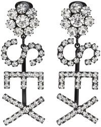 Ashley Williams - Ssense Exclusive Black Sex Earrings - Lyst