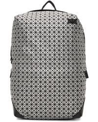 Bao Bao Issey Miyake - Sac a dos argente Liner - Lyst