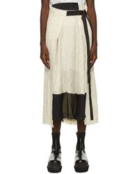 Sacai オフホワイト スカート