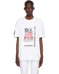 Hood By Air White Logo Pig 'veteran' T-shirt