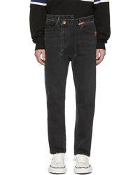 Miharayasuhiro - Black Slided Jeans - Lyst