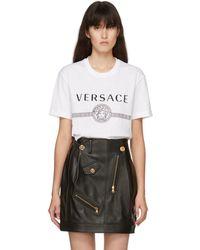 Versace - ホワイト Medusa ロゴ T シャツ - Lyst