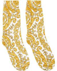 Versace White Barocco Socks - Yellow