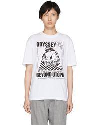 McQ - White Boyfriend T-shirt - Lyst