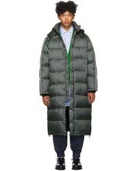 Gucci - Manteau en duvet vert GG Jacquard - Lyst