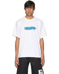 Rassvet (PACCBET) ホワイト ロゴ T シャツ