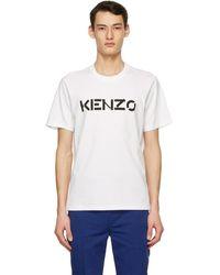 KENZO - ホワイト ロゴ T シャツ - Lyst