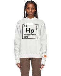 Heron Preston - オフホワイト Hp Periodic ロゴ スウェットシャツ - Lyst