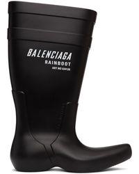 Balenciaga Bottes noires Excavator