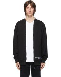 MASTERMIND WORLD ブラック And ホワイト パッチワーク スウェットシャツ