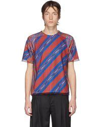 Y. Project ブルー & レッド チュール カバー T シャツ
