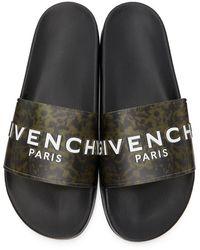 Givenchy ブラック & イエロー マーブル Paris スライド