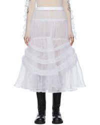 Noir Kei Ninomiya ホワイト オーガンジー エンブロイダリー スカート