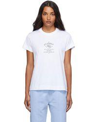 Givenchy ホワイト スリムフィット T シャツ