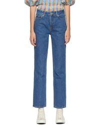 Ganni Blue Basic Denim High-waisted Jeans