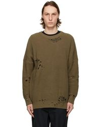 Neighborhood カーキ オーバーサイズ セーター - マルチカラー