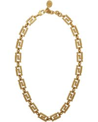 Versace - Gold Empire Chain Necklace - Lyst