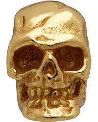 Emanuele Bicocchi ゴールド Tiny Skull シングル ピアス - メタリック