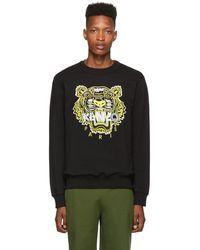 KENZO Black Limited Edition High Summer Tiger Sweatshirt
