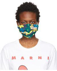 Marni Green & Blue Rainbow Flower Print Mask Cover - Multicolour