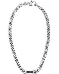 Heron Preston Silver Curb Chain Style Necklace - Metallic