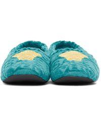 Versace Blue Medusa Loafers