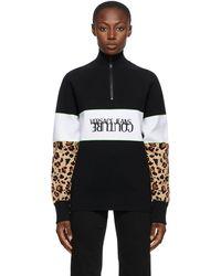 Versace Jeans Couture - ブラック レオパード スリーブ ハーフジップ タートルネック - Lyst